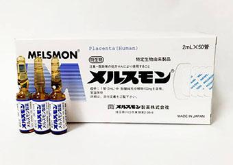 姫路メディカルクリニックのシワ・たるみ治療 プラセンタ・美容注射画像